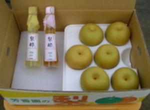 豊水梨と 梨酢セット